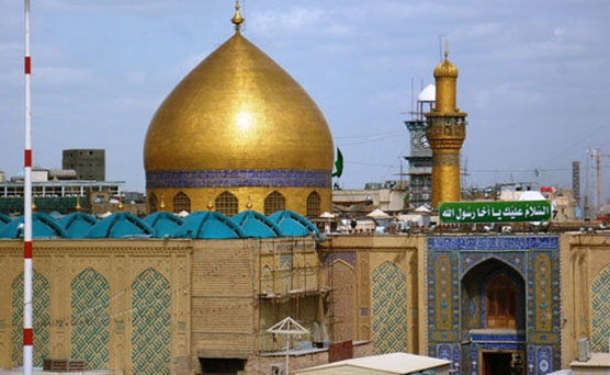 Ziyarat Packages Iraq